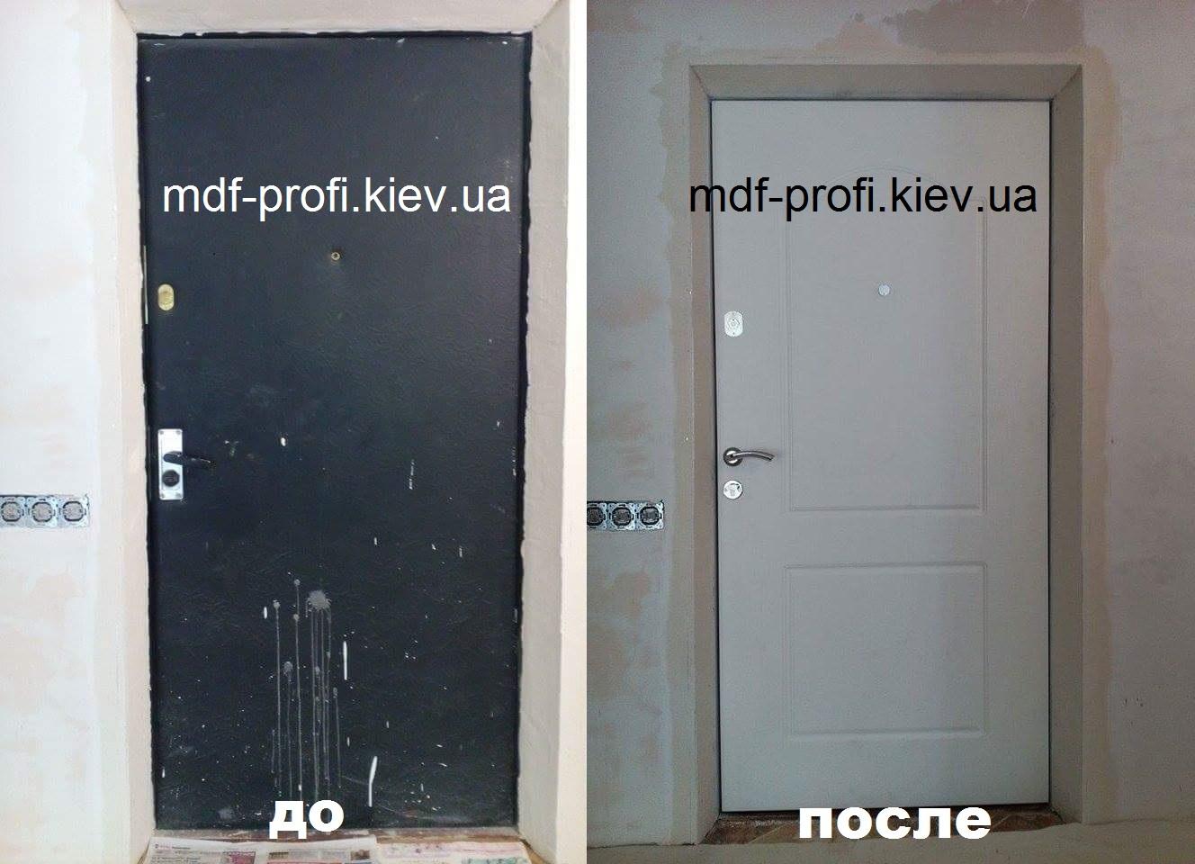 Реставрация металлической входной двери
